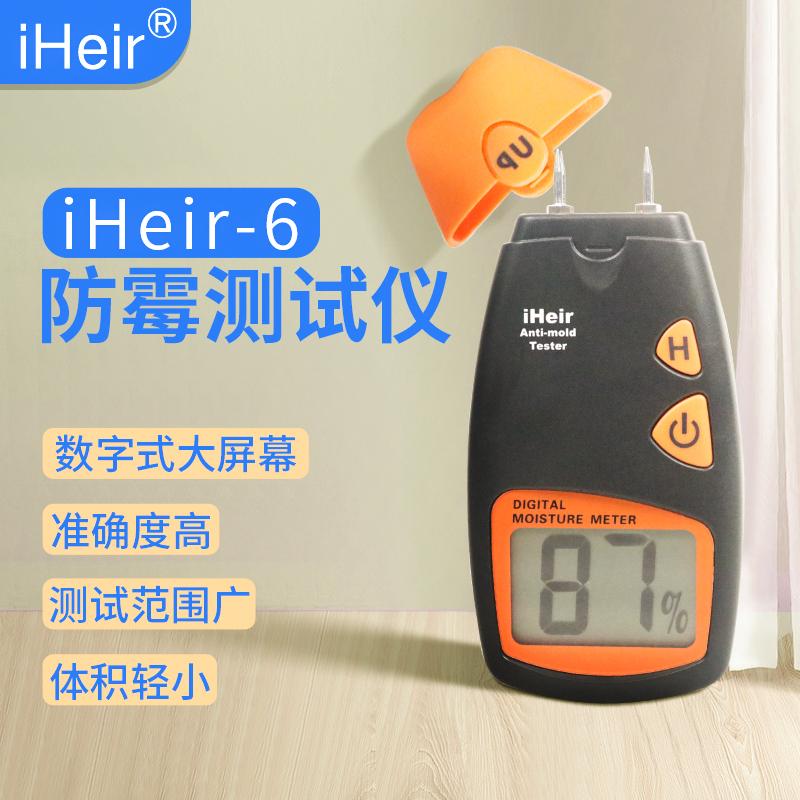 防霉测试仪-抗菌剂 干燥剂-塑料防霉剂供应厂家