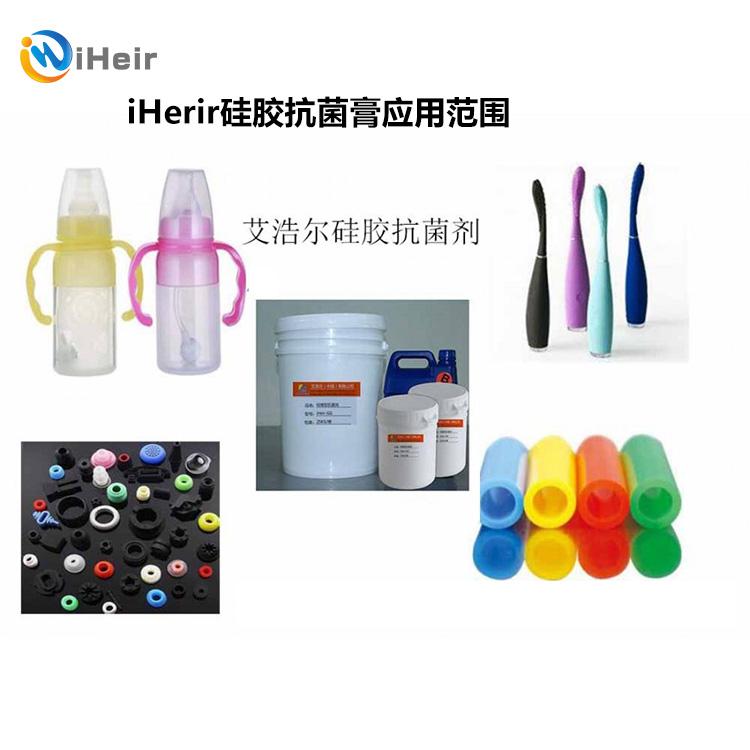 硅胶抗菌膏-抗菌剂|干燥剂-塑料防霉剂供应厂家