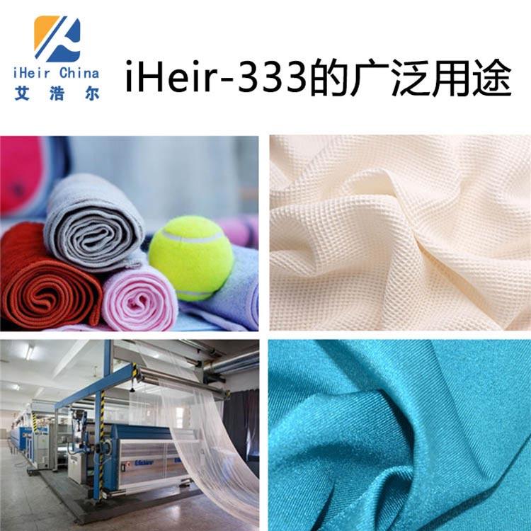 纺织抗菌剂-抗菌剂|干燥剂-塑料防霉剂供应厂家