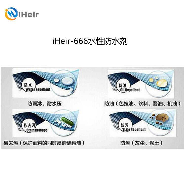 水性防水剂-抗菌剂|干燥剂-塑料防霉剂供应厂家