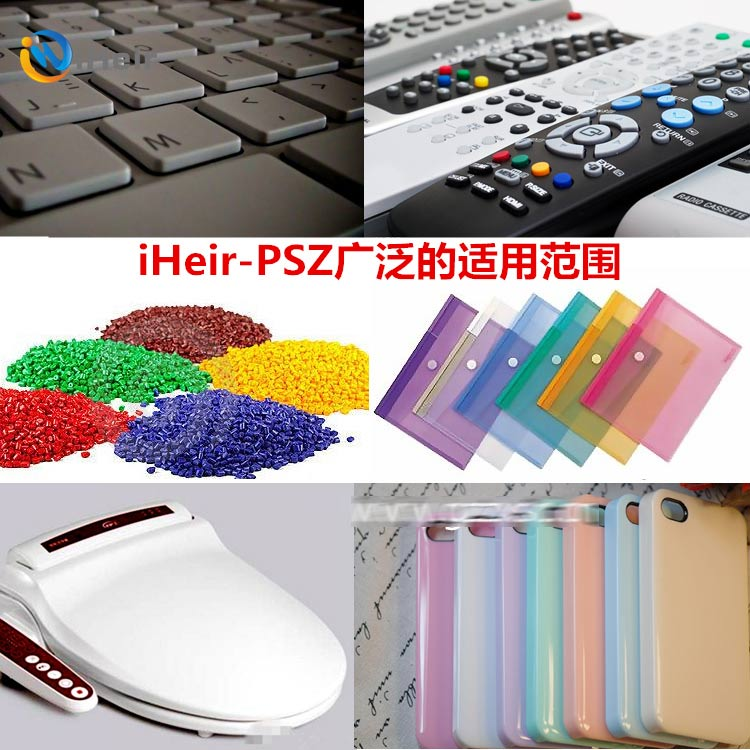 银离子塑料抗菌剂-抗菌剂|干燥剂-塑料防霉剂供应厂家