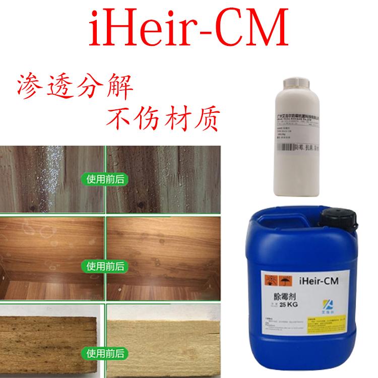 除霉剂-抗菌剂|干燥剂-塑料防霉剂供应厂家