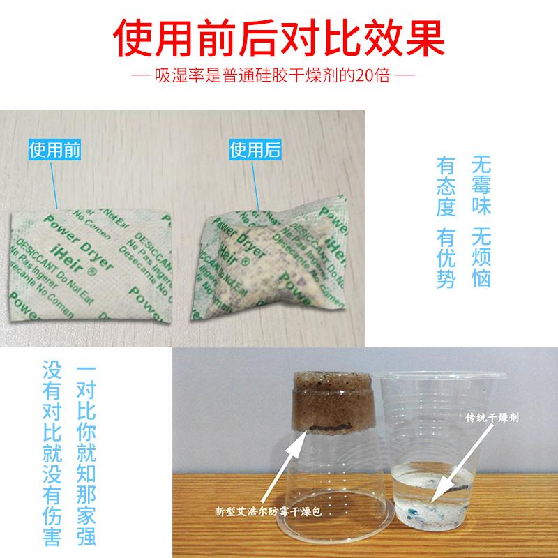 防霉干燥剂-鞋子干燥剂-服装干燥剂-抗菌剂|干燥剂-塑料防霉剂供应厂家