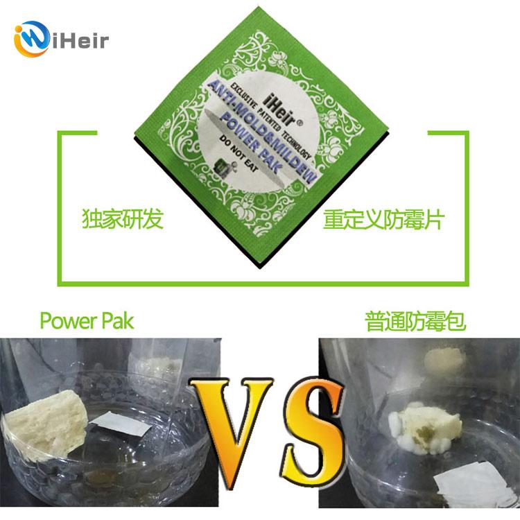 教你如何鉴定防霉片的质量好坏-抗菌剂 干燥剂-塑料防霉剂供应厂家
